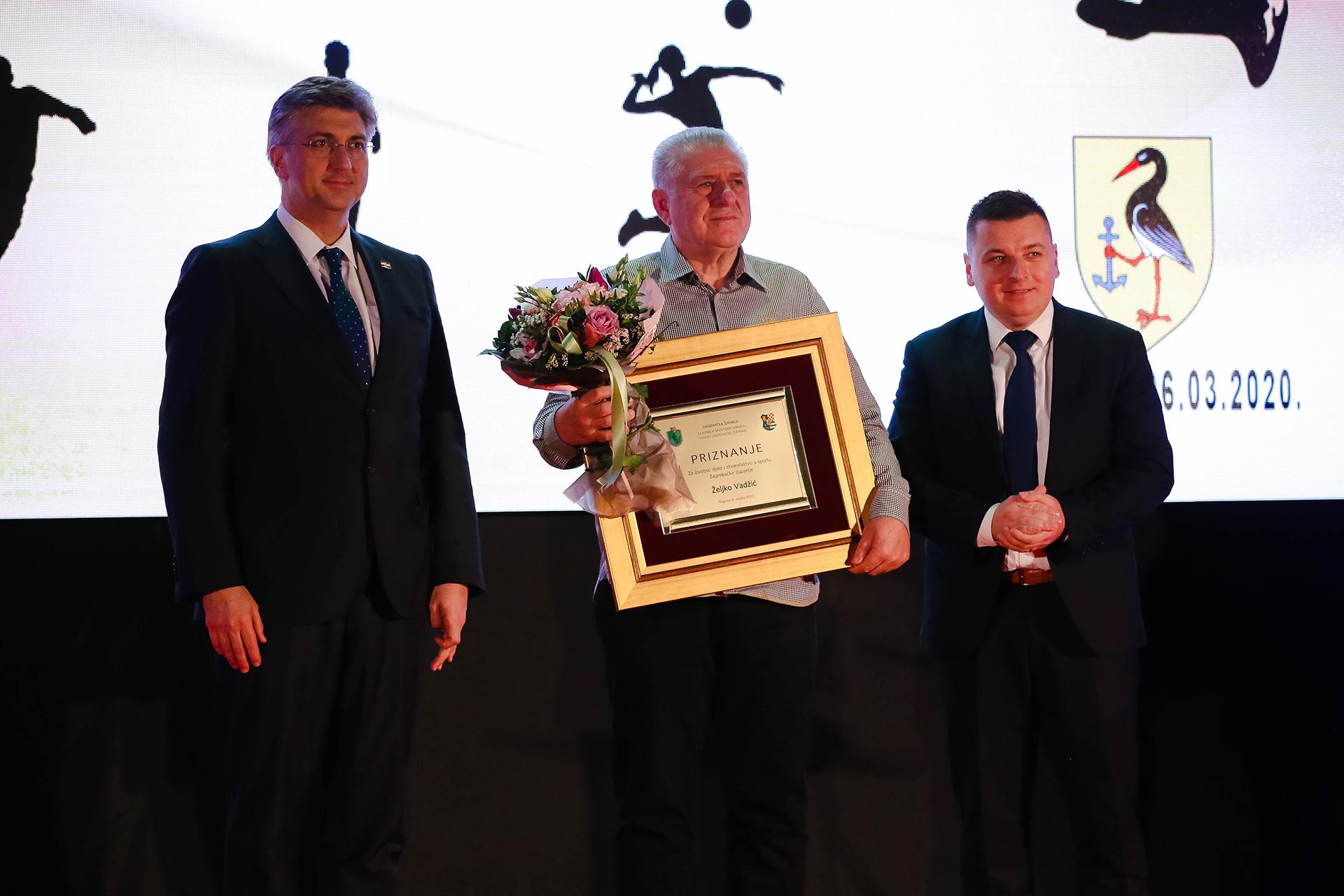SVEČANOST PROGLAŠENJA NAJBOLJIH SPORTAŠA I SPORTSKIH KOLEKTIVA ZAGREBAČKE ŽUPANIJE ZA 2019. GODINU 6. ožujka 2020.